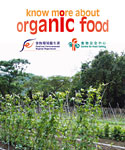 Know more about organic food