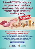 Bring Game, Meat and Poultry into Hong Kong