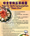 "Tips for Safe Consumption of ""Poon Choi"""