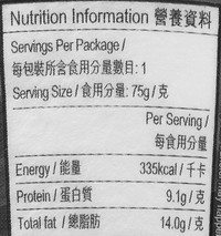 Noodle D: Both net weight and serving size are 75 g.
