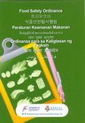 Food Safety Ordinance Multi-language Booklet Cover